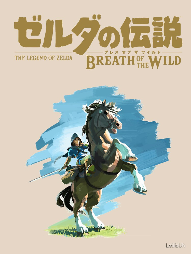 The Legend of Zelda: Breath of the Wild | Unisex T-Shirt
