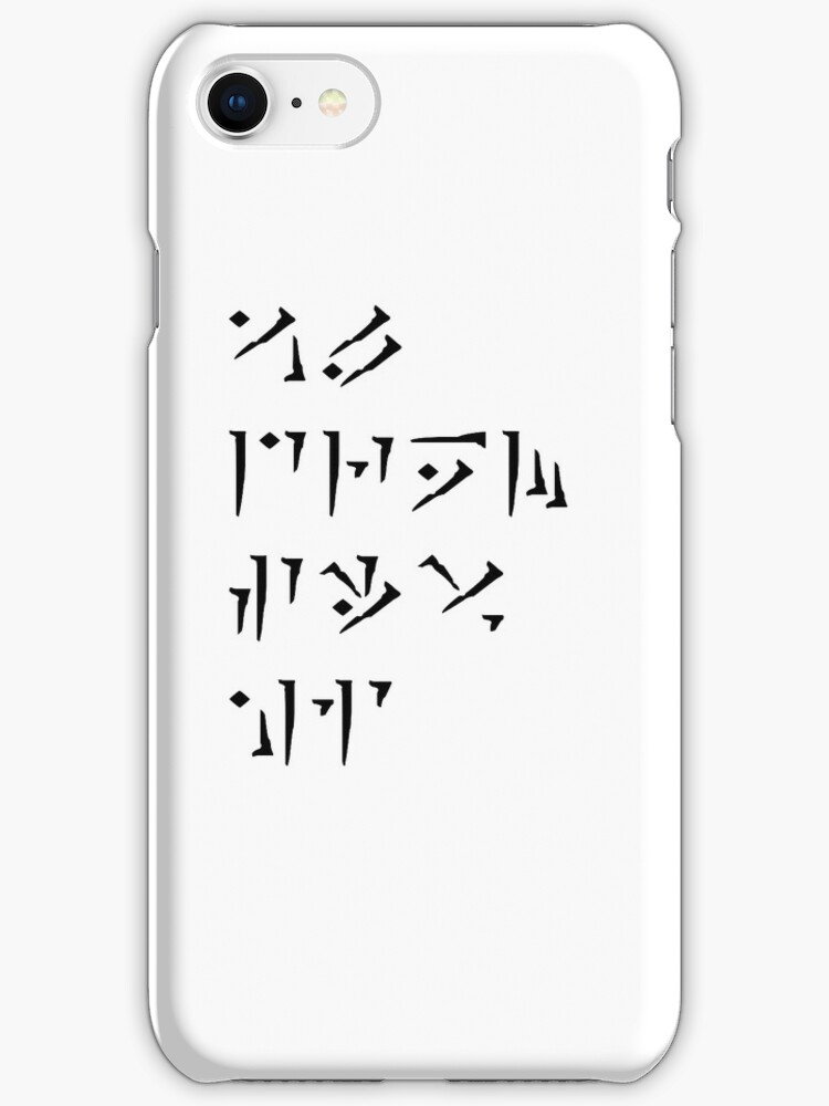 Aal drem siiv hi - May peace find you - IPhone/IPod cases by TrollingJared69