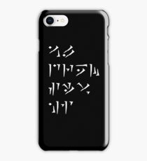 Aal drem siiv hi - May peace find you - IPhone/IPod cases iPhone Case/Skin