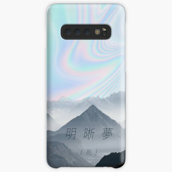 Lucid Dreaming Samsung Galaxy Snap Case
