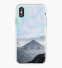 Klares Träumen iPhone-Hülle & Cover