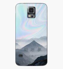 Klares Träumen Hülle & Klebefolie für Samsung Galaxy