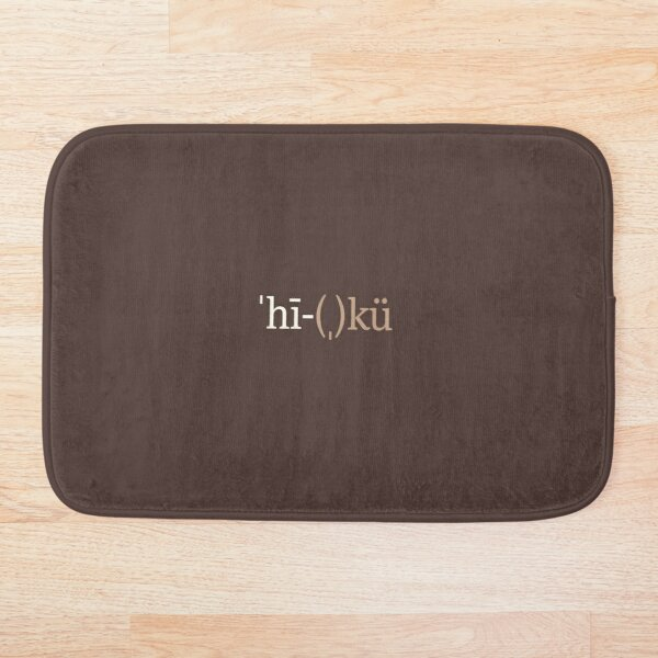 Haiku Phonetic Notation (Chocolate Edition) Bath Mat