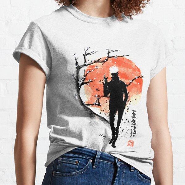 Satoru at sakura tree Classic T-Shirt