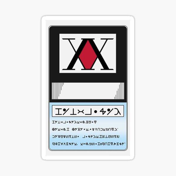 Hunter License Sticker