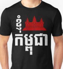 I Angkor (Heart) Cambodia (Kampuchea) Khmer Language Unisex T-Shirt
