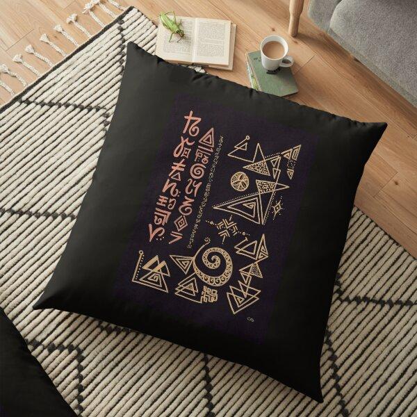 Light Language Bronze & Black Floor Pillow