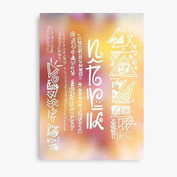 Light Language New Earth Pink Yellow Metal Print
