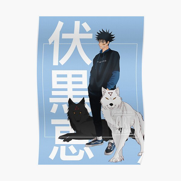 Megumi Fushiguro Poster