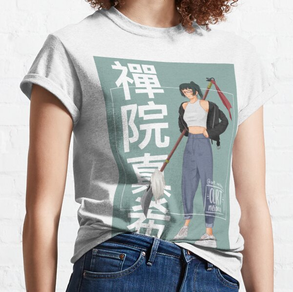 Maki Zenin Classic T-Shirt