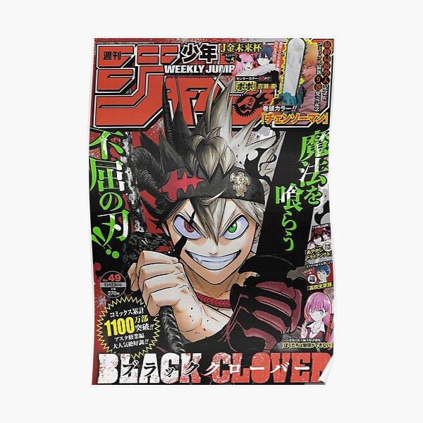 Housse de saut Black Clover Asta Shonen Poster