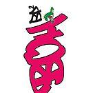 BP2 Dino Logo BOH Iphone 5 Case by eL7e