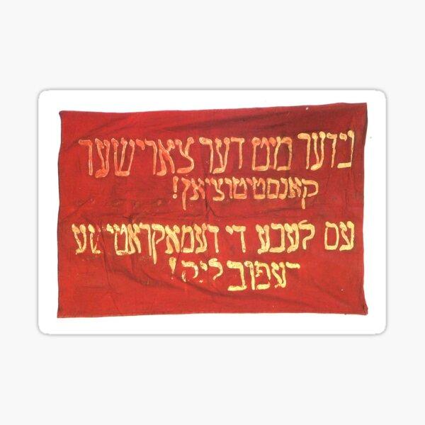 Revolutionary Yiddish Banner Sticker