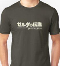 Breath of the Wild Japanese Logo Unisex T-Shirt
