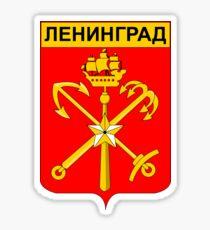 Coat of Arms of Leningrad, 1924-1991 Sticker