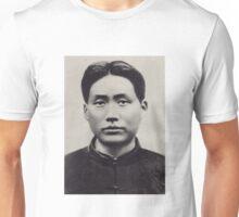 chairman mao sometime long ago Unisex T-Shirt