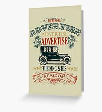 ADVERTISE! ADVERTISE! ADVERTISE! Greeting Card