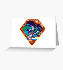 ISS Mission  Greeting Card