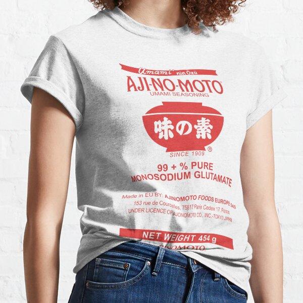 Monosodium Glutamate (MSG) Classic T-Shirt