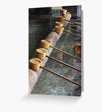 Purification Fountain With Ladles Greeting Card