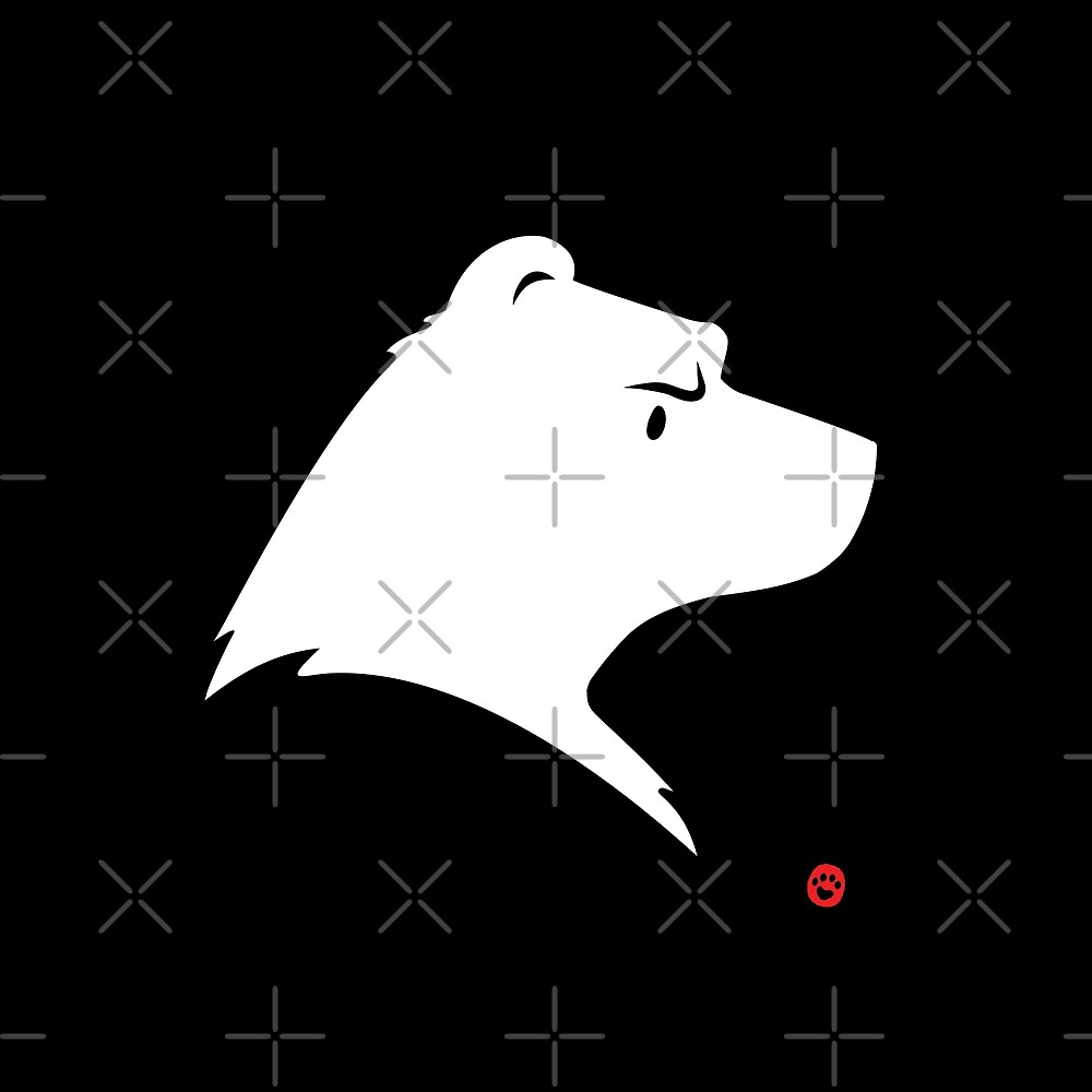 Quot Polar Bear Silhouette Portrait Quot By Panda And Polar Bear