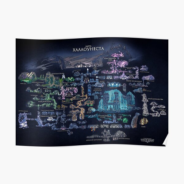 Knight Maps Poster