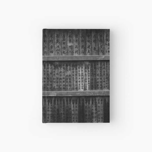 The writings Hardcover Journal