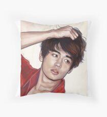 Casanova Minho Throw Pillow