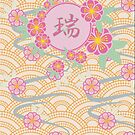 Japanese Plum Blossoms Ume Pink Orange Scallop Mizumizushii Lush  by Beverly Claire Kaiya
