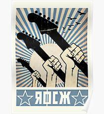 Rock Revolution II Poster