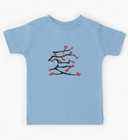 Chinese 'Ai' (Love) Calligraphy With Red Cherry Blossoms On Black Branches | Japanese Sakura Kanji Kids Clothes