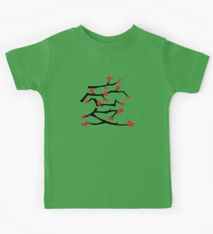 Chinese 'Ai' (Love) Calligraphy With Red Cherry Blossoms On Black Branches   Japanese Sakura Kanji Kids Clothes