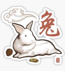 Lionhead Rabbit Sumi-E Sticker