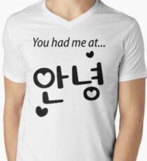 You had me at annyeong! T-Shirt