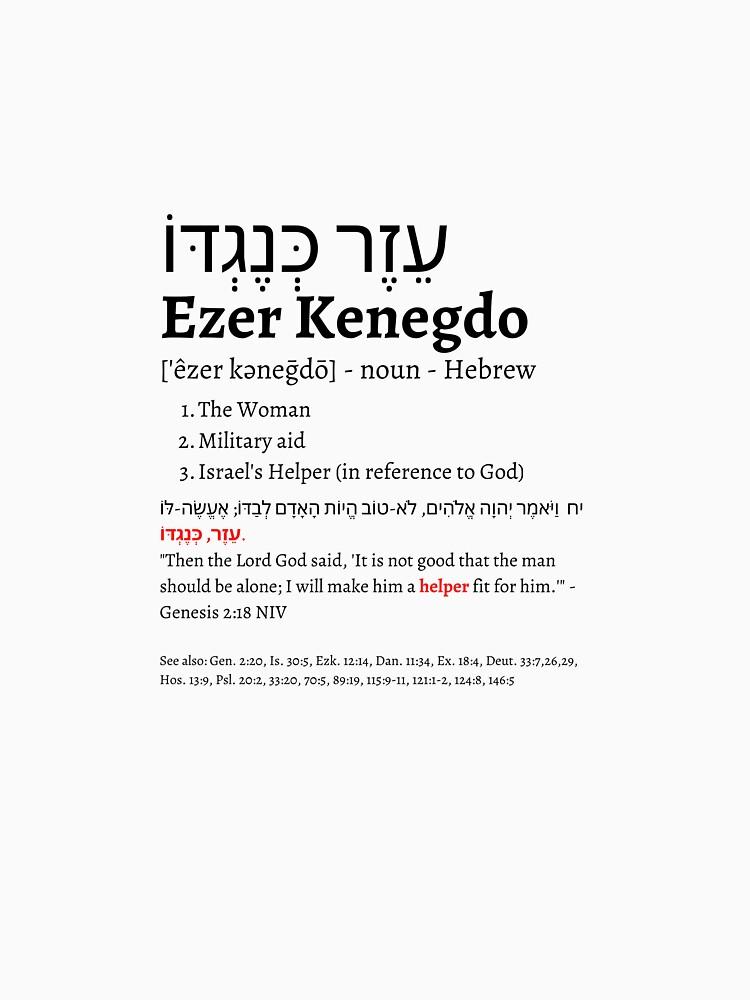 Ezer T-Shirts | Redbubble