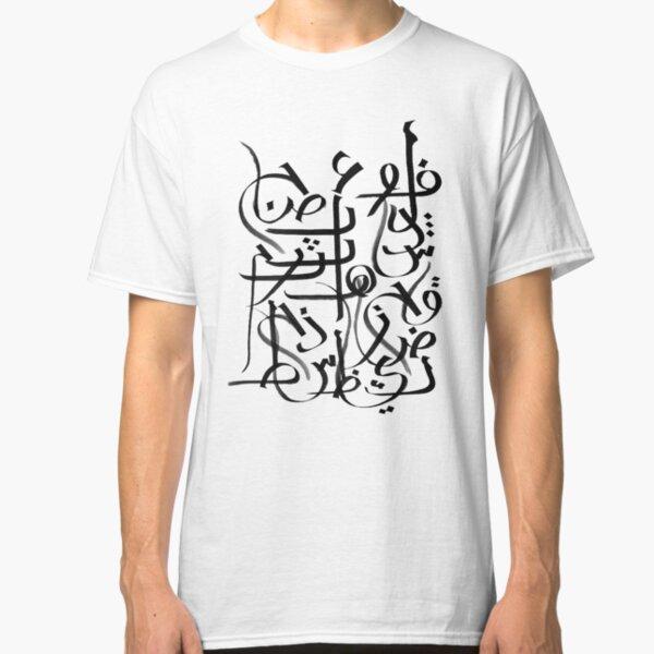 Arabic Alphabet  Classic T-Shirt