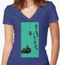 Black Soot Ball Women's Fitted V-Neck T-Shirt