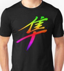 Rainbow Hayabusa Unisex T-Shirt