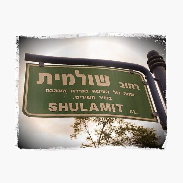 Shulamit, Shulamit mask, Shulamit mug, Shulamit sticker, Shulamit magnet  Poster
