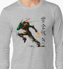 Samus Aran Long Sleeve T-Shirt