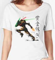 Samus Aran Women's Relaxed Fit T-Shirt