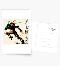 Samus Aran Postcards