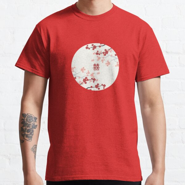 Red Oriental Cherry Blossoms on Ivory and Chinese Wedding Double Happiness | Japanese Sakura  Classic T-Shirt