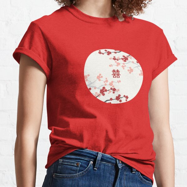 Red Oriental Cherry Blossoms on Ivory and Chinese Wedding Double Happiness   Japanese Sakura  Classic T-Shirt