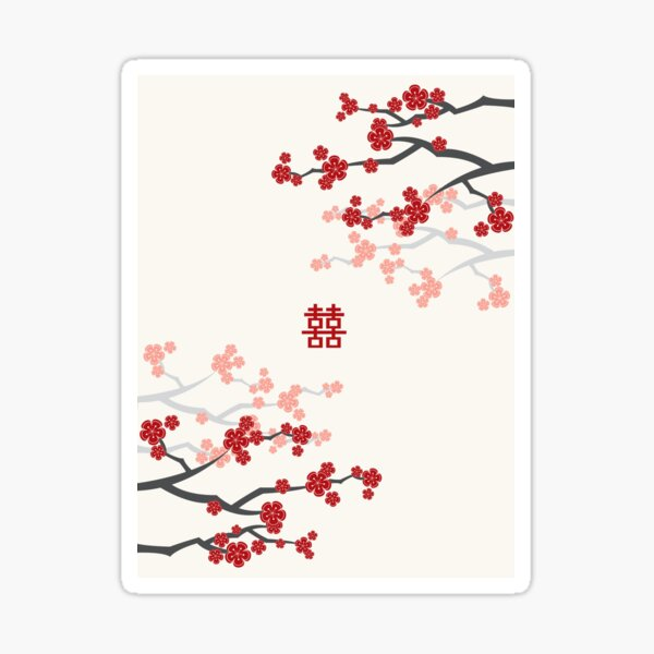 Red Oriental Cherry Blossoms on Ivory and Chinese Wedding Double Happiness | Japanese Sakura  Sticker