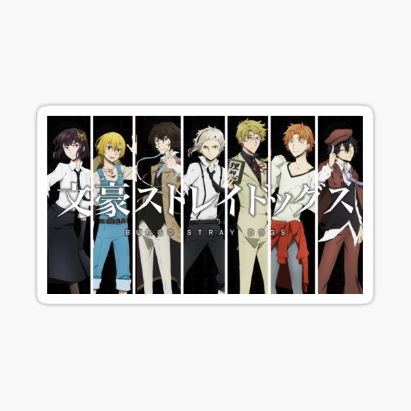 Bungou Stray Dogs - Anime Sticker