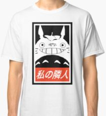 My Neighbor, Totoro! (Obey Parody) Classic T-Shirt