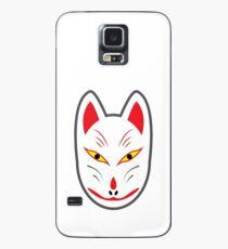 Kitsune Aufkleber Hülle & Klebefolie für Samsung Galaxy