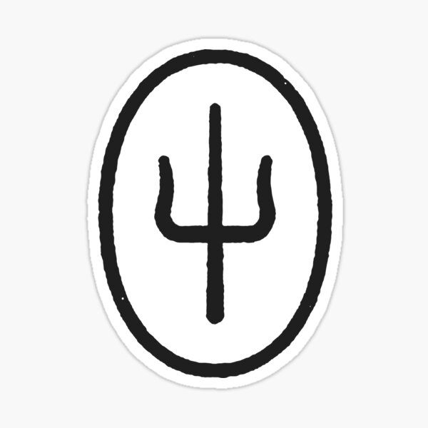 Black trident top Sticker