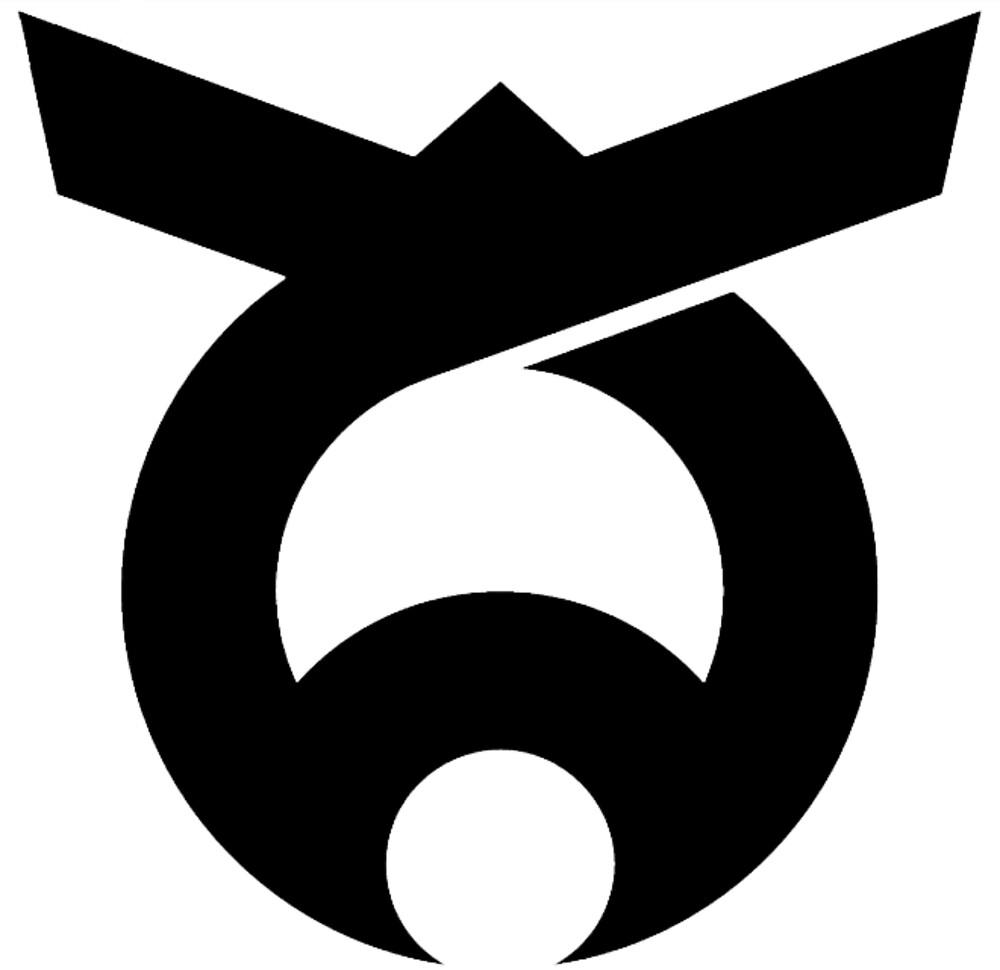 Emblem of Ehime Prefecture, 1973-1989 by abbeyz71